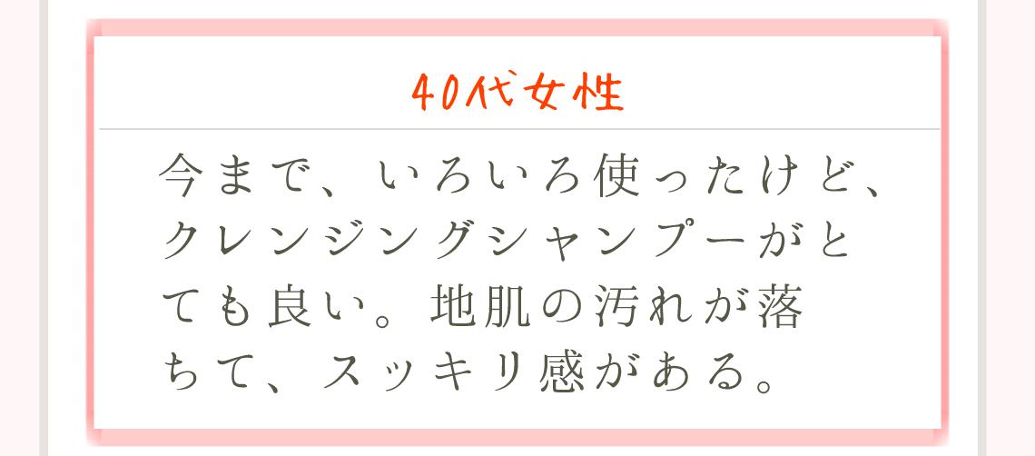 shampoo007