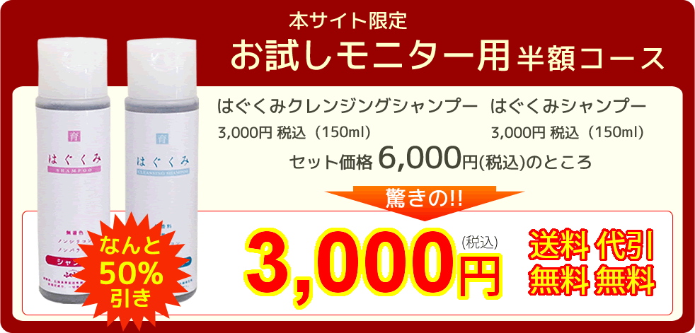 shampoo009